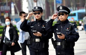 Chinese Law Enforcement Facial Recognition Technology